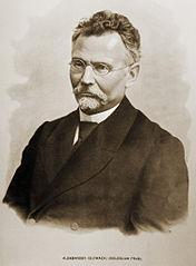 """Tropy rodziny Zamoyskich w """"Lalce"""" Bolesława Prusa"""